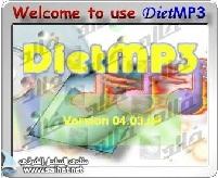 20071121191029-dietmp3.jpg